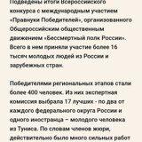 IMG-20200510-WA0003